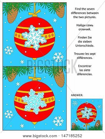 New Year or Christmas visual puzzle: Find the seven differences between the two pictures of holiday bauble, fir tree branches and snowflakes. Answer included.