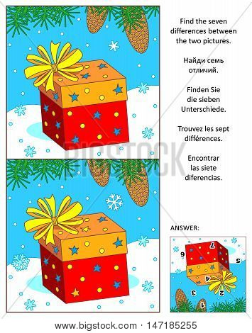New Year or Christmas visual puzzle: Find the seven differences between the two pictures of holiday present, fir tree branches and snowflakes. Answer included.