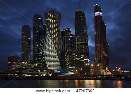 MOSCOW, RUSSIA - APRIL 14, 2015: Complex