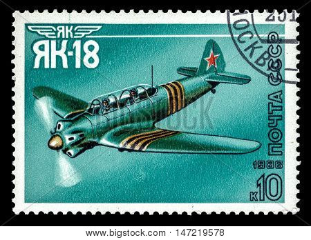 USSR - CIRCA 1986: A stamp printed in the USSR show airplane Yak-18 series
