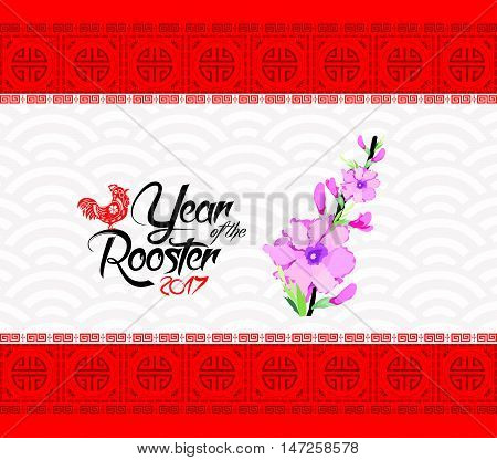 Oriental Chinese new year 2017 background for design