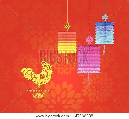 Chinese New Year  2017. Plum blossom and rooster background