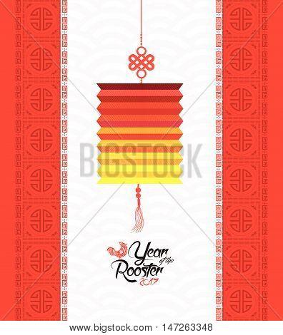 Chinese new year 2017 pattern and lantern