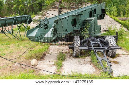 Launcher Of Sopka Coastal Defense System