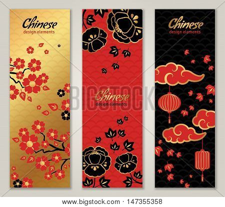 Vertical Banners Set with Chinese New Year Graphic Elements. Vector illustration. Asian Lantern, Clouds and Flowers in Traditional Red and Gold Colors