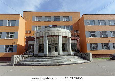 Nizhny Novgorod, Russia. - May 15.2016. Secondary school number 186 on the street Genkina 84