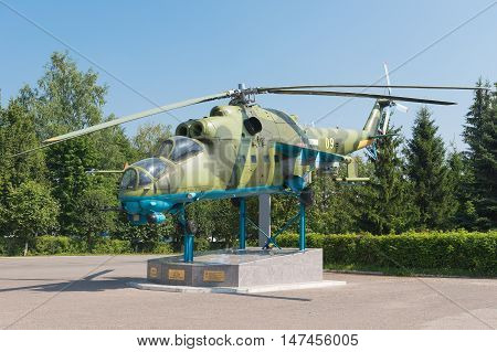 monument to the Soviet army helicopter Mi-24