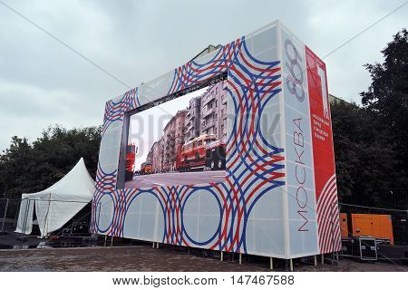 MOSCOW - SEPTEMBER 11 2016: Moscow City Day celebration 869th anniversary. Transport drives along Sadovoye ring in Moscow. First Moscow Parade of City Transport.