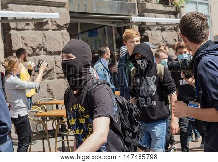 Kiev Ukraine - June 12 2016: Young people - representatives of the radical nationalist group during a procession after a failed attempt to disrupt a gay parade