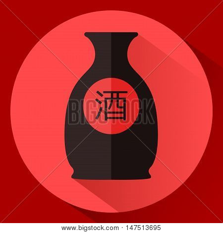 Bottle of sake. Vector illustration. Flat design. Translation hieroglyph: sake.