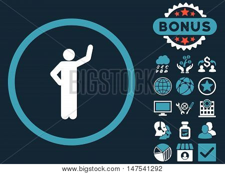 Assurance icon with bonus pictures. Vector illustration style is flat iconic bicolor symbols, blue and white colors, dark blue background.