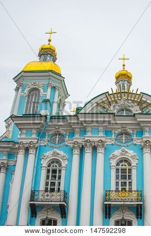 St. Nicholas Naval Cathedral. St. Petersburg. Russia