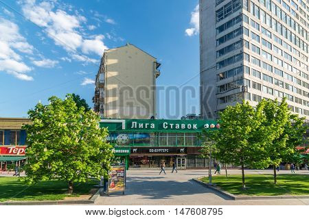 Moscow, Russia -03 June 2016. New Arbat Street - one of the central streets of the city