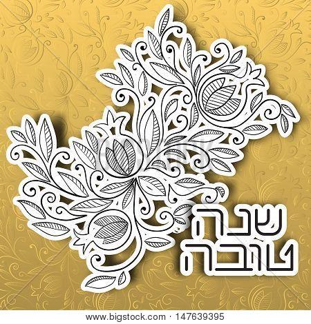 Rosh Hashanah Jewish New Year greeting card with pomegranate Rosh Hashanah symbols.. Hebrew text Happy New Year Shana Tova . Golden background. Vector background