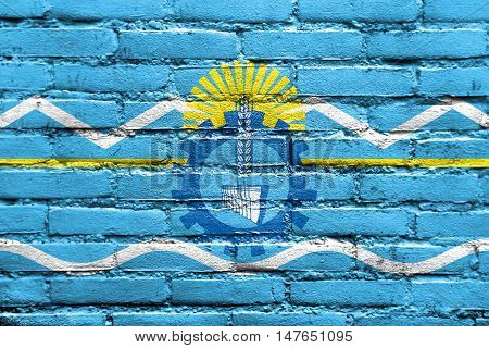 Flag Of Chubut Province, Argentina, Painted On Brick Wall