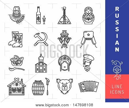 Russian culture black thin line icons. Russian traditional symbols: Matryoshka doll, Concertina, Samovar, Balalaika, Ornament. Bear, Russian vodka, USSR Hammer and Sickle signs. Vector illustration