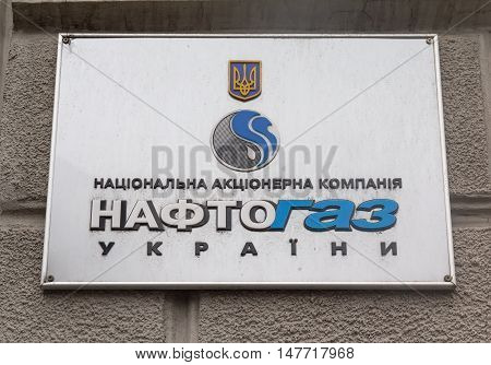 Kiev Ukraine - August 30 2016: Sign on the office of the National Joint Stock Company Naftogaz of Ukraine in the ukrainian language