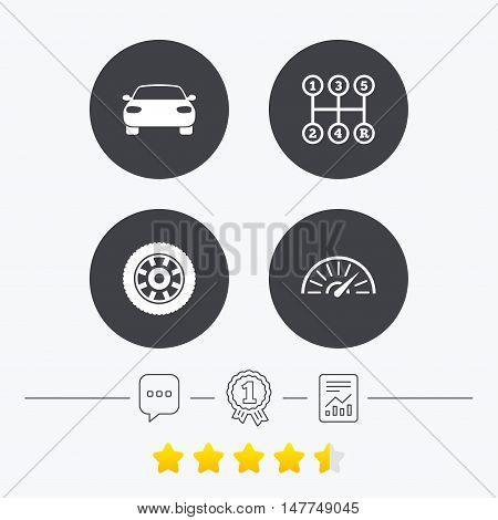 Transport icons. Car tachometer and mechanic transmission symbols. Wheel sign. Chat, award medal and report linear icons. Star vote ranking. Vector