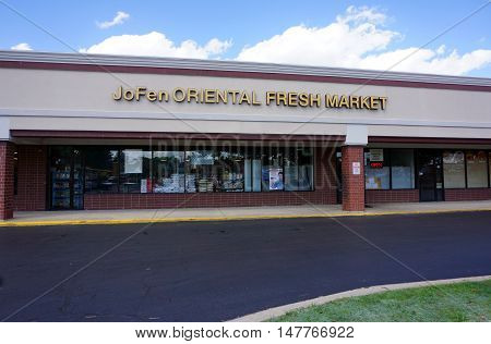 BOLINGBROOK, ILLINOIS / UNITED STATES - SEPTEMBER 17, 2016: One may purchase Filipino and other Asian food at the JoFen Oriental Fresh Market in Bolingbrook.