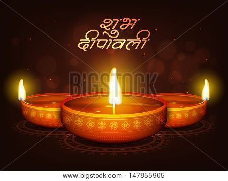 Creative realistic Oil Lamps (Diya) on floral rangoli, Beautiful glowing festive background, Elegant Greeting Card for Indian Festival, Shubh Deepawali (Happy Deepawali or Diwali) celebration.