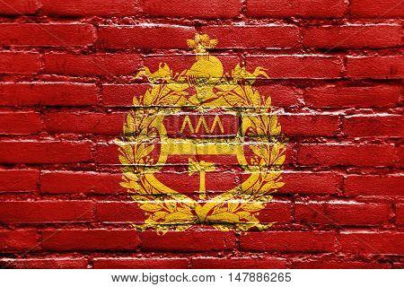Flag Of Nizhny Tagil, Sverdlovsk Oblast, Russia, Painted On Brick Wall