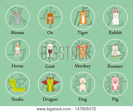 Set icons isolated animals of the Chinese horoscope. Vector illustration
