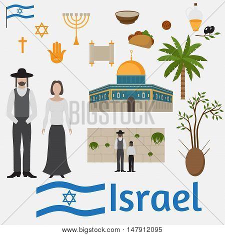 Star of David Icon Vector Illustration Symbol Israel Judaism Black White