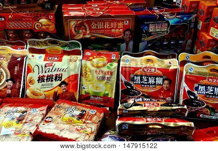 Jiu Chi Town China - February 27 2010: A wide variety of pre-packaged Chinese food and health products displayed at a local food market