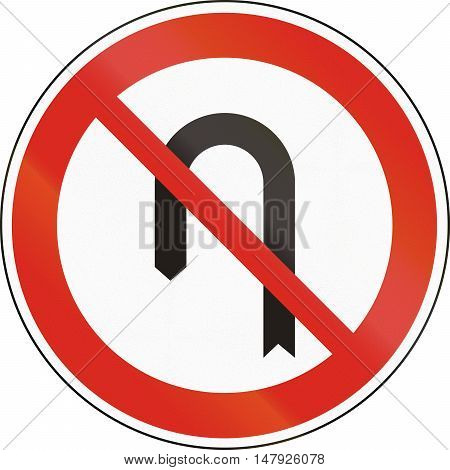 Hungarian Regulatory Road Sign - No U-turns