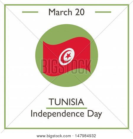 Tunisia Independence Day, March 20