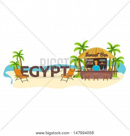 Beach Bar. Egypt. Travel. Palm, Drink, Summer, Lounge Chair, Tropical.