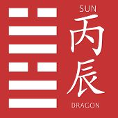 Symbol of i ching hexagram from chinese hieroglyphs. Translation of 12 zodiac feng shui signs hieroglyphs- sun and dragon. poster