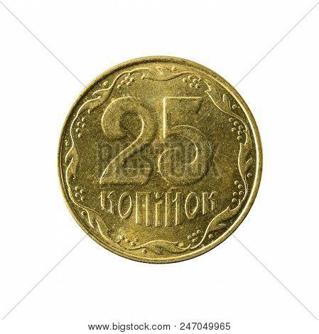 25 Ukrainian Kopiyka Coin (2011) Obverse Isolated On White Background