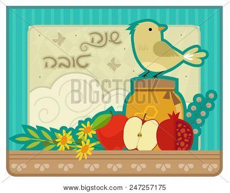 Decorative Rosh Hashanah Greeting Card With Bird, Holiday Symbols And