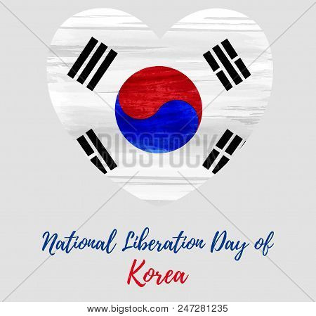 Abstract watercolor grunge flag of South Korea. National Liberation day of Korea. Template for South Korea national holidays background, poster, invitation, flyer, etc. poster