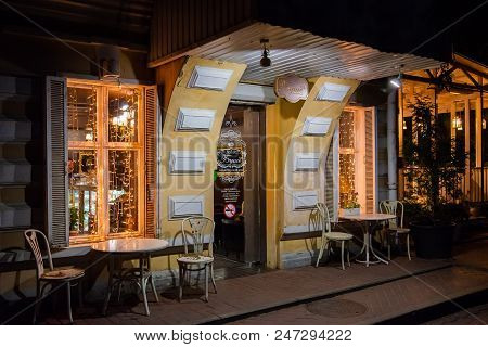 Russia, Rostov On Don, June 28, 2018: Evening Illumination Lights Of Restaurant. Family-friendly Coz