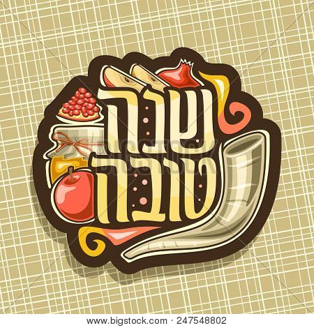 Vector Logo For Jewish Holiday Rosh Hashanah, Brown Sign With Ritual Horn, Healthy Kosher Food - Aut