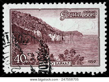 Luga, Russia - June 07, 2018: A Stamp Printed By Russia (ussr) Shows Beautiful View Of Lake Baikal -