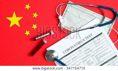 Wuhan Coronavirus 2019-ncov Concept. Medical Form Coronavirus Test, Protective Breathing Mask, Test-