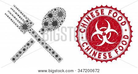 Coronavirus Mosaic Food Icon And Rounded Distressed Stamp Seal With Chinese Food Phrase. Mosaic Vect