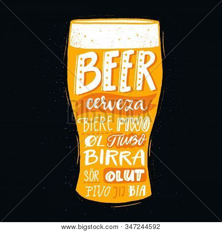 Pub Poster With Beer Word In Different Languages. Spanish Cerveza, Russian Pivo, French Biere, Finni