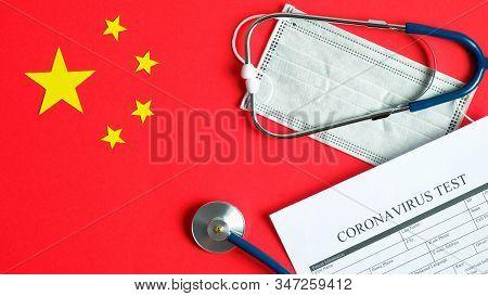 Novel Coronavirus 2019-ncov Concept. Medical Form Coronavirus Test, Protective Breathing Mask, Steth