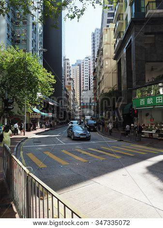 Central, Hong Kong - November 1, 2017: A Picture Of Hong Kongs Inner City Taken Near Queens Road, Ea