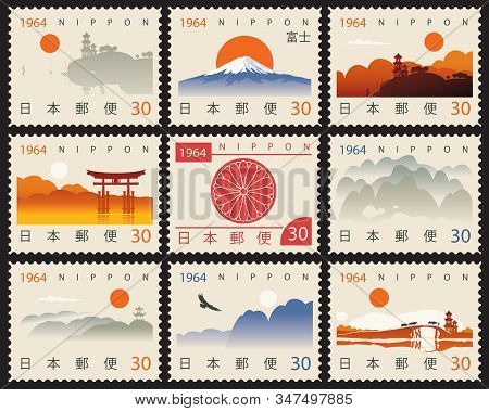 Set Of Vector Postage Stamps On The Theme Of Japanese Culture In Retro Style. Decorative Japanese La