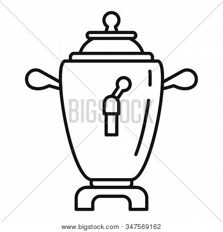 Culture Samovar Icon. Outline Culture Samovar Vector Icon For Web Design Isolated On White Backgroun