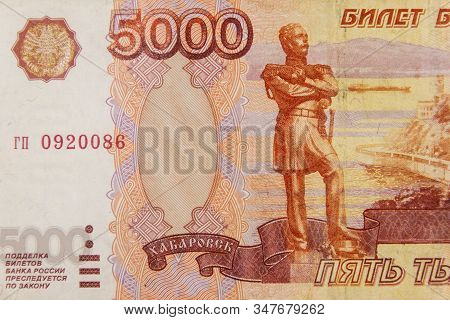 Macro Shot Of The 5000 Russian Rubles Banknote