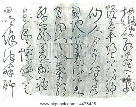 Inscription Of Chinese Calligraphy Of Cursive Script On Stone 2