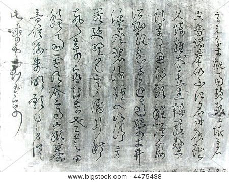 Inscription Of Chinese Calligraphy Of Cursive Script On Stone 4