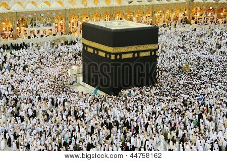 Muslims from all around the world praying in the Kaaba at Makkah, Saudi Arabia