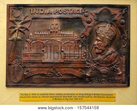 KOLKATA,INDIA - FEBRUARY 09,2016.: Celebrate silver jubilee of coronation of King George V(1935) British Government issued stamp depicting Sri Sital Nath Jain Temple, wall of Jain Temple in Kolkata